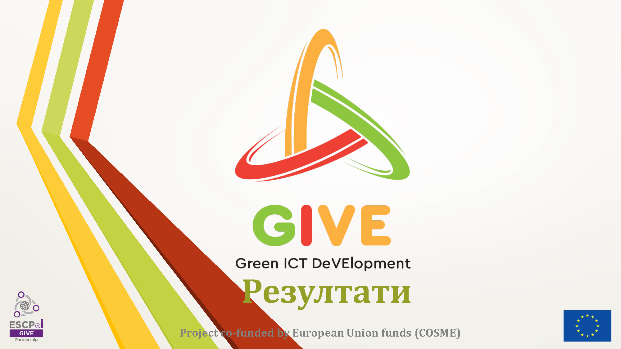 give-achivements-bg_page_1png